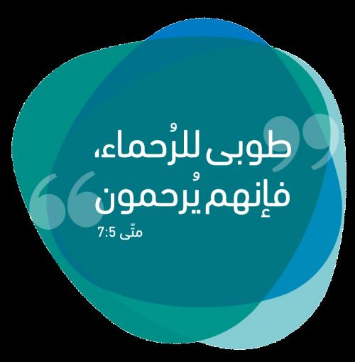 thumbnail_AL-RAJAA